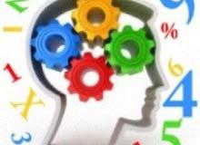 دروس خصوصي ماده رياضيات وفيزياء وكيمياء وانكليزي