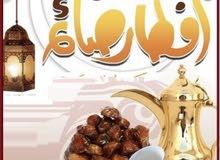 افطار صائم 10
