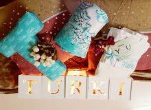 طقم ملابس باسم بيبي تركي 2017