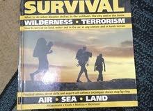 كتاب Extreme Survival