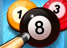 للبيع حساب لعبة بلياردو8 تواصل فقط عبر الواتس اب 0551369394