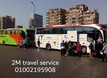 باص مرسيدس 50 راكب للايجار والرحلات