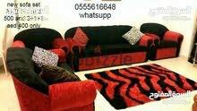 7 مقاعد أريكة المتاحة تختلف أريكة قوية