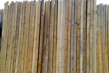 نشتري الاخشاب المستعمله من المشاريع