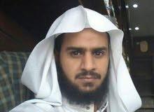 اناشاب يمني ابحث عن عمل سائق خاص بل راتب أو أي عمل