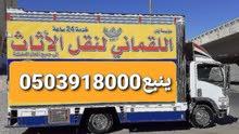 شركة نقل عفش بينبع اقل الاسعار