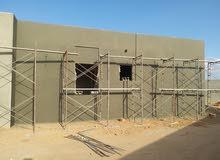 سيكا طرابلس / شركة النخبة للعوازل وكيماويات البناء
