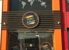 مطعم للبيع منطقه مرج الحمام
