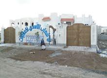 للبيــــــع فلـــــــة في صنعاء بيت بوس