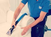 تنظيف مجالس فرش ستائر بالدمام القطيف الخبر الظهران الجبيل الإحساء