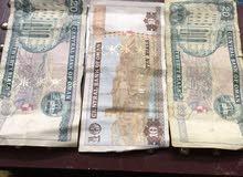 عملات عمانيه قديمه للبيع