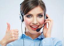 مطلوب موظفة خدمة عملاء عبر الهاتف