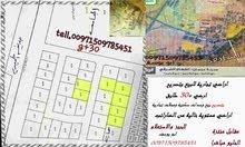 ( استثمار ) اراضي تجارية للبيع ملاصقة لجامعه الوطن الجديدة ومقابل حديقة الحميدية مساحة 17 الف قدم