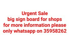 urgent sale big sign board for shops