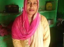 عاملة منزل هندية