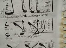 تدريب على برنامج تحسين الكتابة والخط العربي