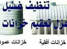 تنظيف خزانات-كشف تسربات المياة-تسليك مجارى بالضغط -رش مبيد