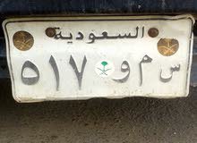 لوحة سياره  (س م و) 517