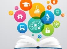 تدريس العلوم والرياضيات Teaching of Science and Maths
