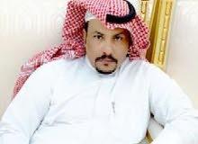 ابحث عن عمل في الرياض