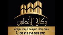 00212614599972 افضل فلل مراكش