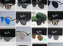 نظارات شمسية ماركة عالمية اصلية