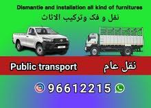 Muscat shifting company