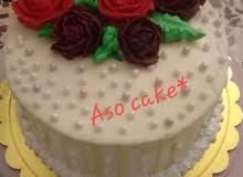 تورتات asoo cake