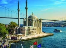 باقة الى تركيا
