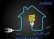 Professional Electrician Jeddah .  فني كهربائي جده