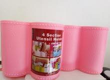 صفايه  للمطبخ اوحامل اومنظم للمكياج  لأغراض كتير أو مقلمه