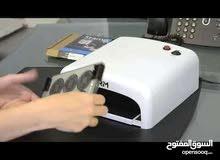 مكينة صناعة أختام للبيع