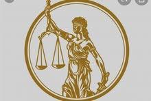 شركة الشرق الاوسط للمحاماة والاستشارات القانونية