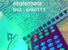 New Amplifiers in Al Riyadh for sale
