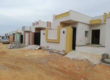 مجموعة منازل للبيع الاسعار تبدا من 160 فما فوق قابلة للنقاش 0918058890