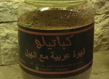 قهوة عربية وتمور من كباتيلو