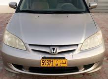 Gasoline Fuel/Power   Honda Civic 2004