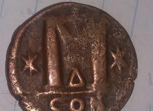 قطعتين نقود رومانيه واسلاميه