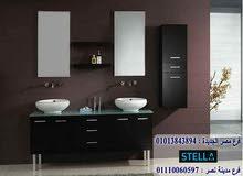 وحدة حوض حمام * شركة ستيلا ،  تبدا  من 2250 جنيه