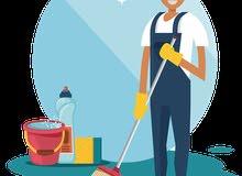 منزلي لخدمات نظافة المنازل وتنظيف السجاد والخزانات
