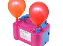 مكينة نفخ البالونات السريعة
