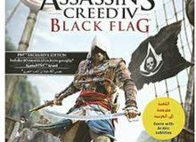 مطلوب assassin creed black flag Ps4 عربية