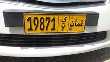 رقم للبيع 19871