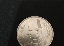 عملةالملك فاروق