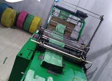 مقص اكياس بلاستيك تيواني اصلي للبيع