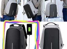 الحقيبة الذكيه