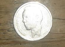درهم الملك الراحل الحسن الثاني سنة 1968