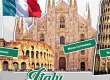 خدمات تاشيرة شنغن الايطالية