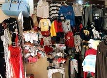 ملابس للبيع بسعر كزيونى