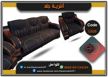 Office Furniture New for sale in Alexandria
